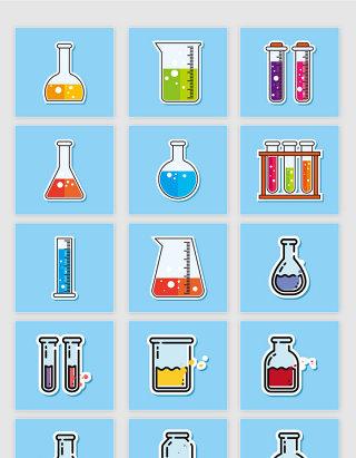 矢量卡通科学实验量杯量瓶