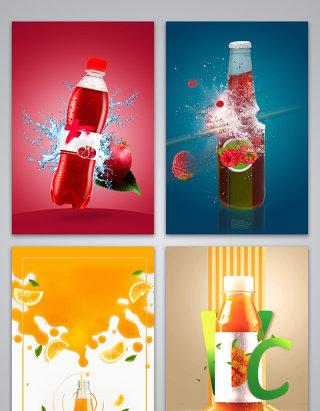 质感活力果汁汽水饮料设计背景图