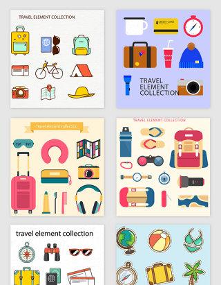 旅游常备物品小图标ICON矢量素材