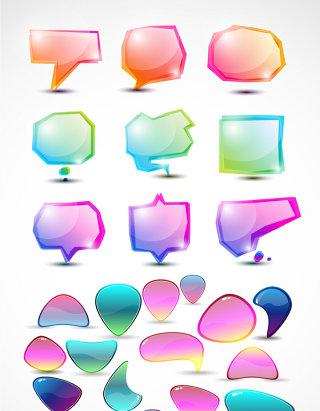 科技感对话框素材
