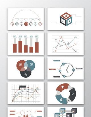 10款矢量图形数据统计素材