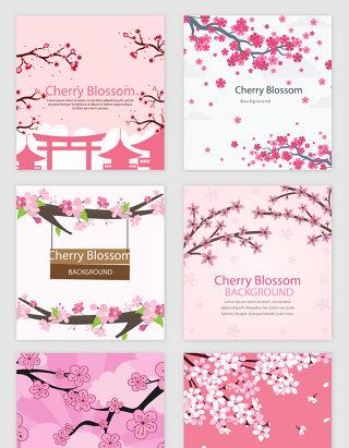 粉红桃花花朵春天矢量素材