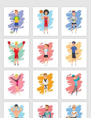 12款矢量手绘卡通人物运动项目