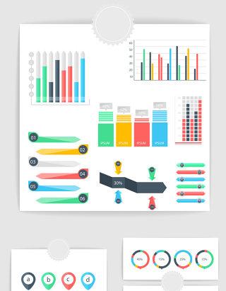 10款矢量PPT数据分析图表