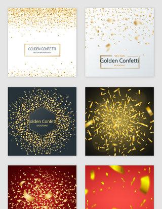 黑金红金彩带设计素材