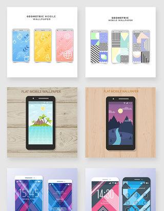 时尚创意手机屏保壁纸样机素材