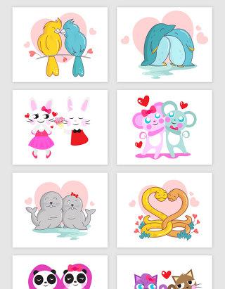 情人节可爱动物浪漫爱情矢量素材