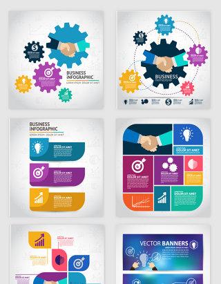信息图表创意环保集合设计