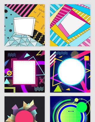 抽象几何图形光效矢量素材