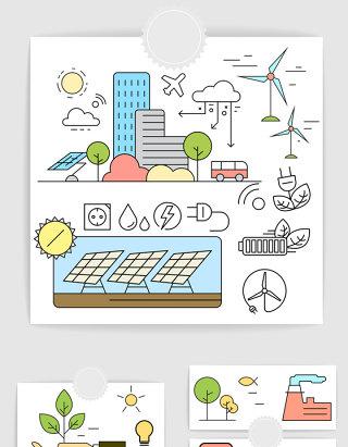 矢量线条环保新能源元素插图