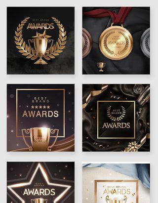 高端颁奖典礼庆典海报设计素材