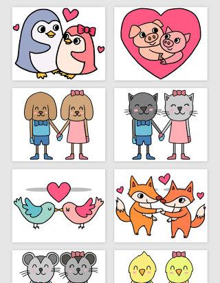 情人节卡通可爱小动物爱情矢量素材