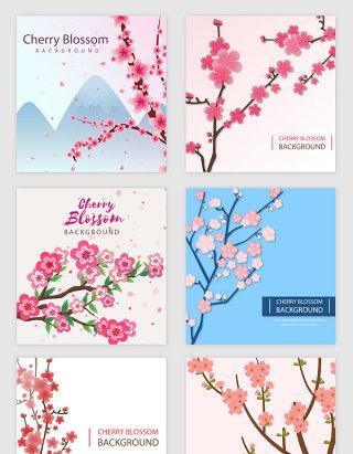 粉红桃花花瓣花朵矢量素材