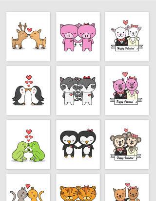 可爱卡通情人节动物情侣素材