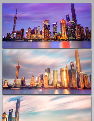 城市建筑上海CBD背景图