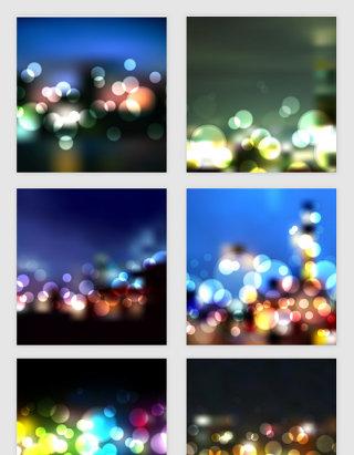 朦胧城市霓虹光效矢量素材