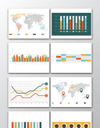 8款矢量信息图标元素