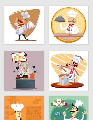 卡通厨师插画矢量素材