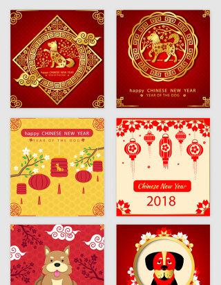 2018红色喜庆新年矢量素材