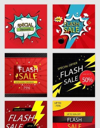 红色热卖促销喜庆标贴信息框矢量素材