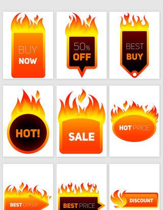 创意火焰促销标签矢量素材