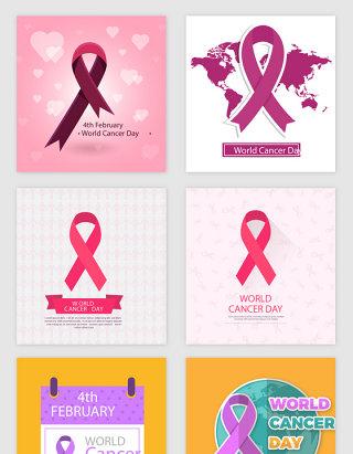 丝带世界抗癌日的矢量素材