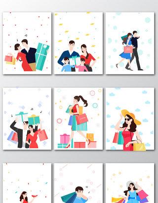 手绘七夕情人节情侣节日购物矢量插画