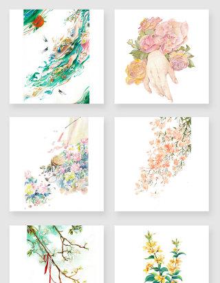 手绘水彩花卉植物素材