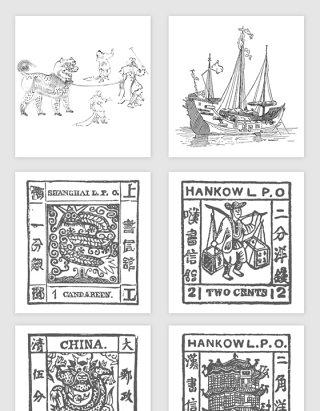 中国耍龙舞狮赛龙舟帆船邮票贴素描插画矢量