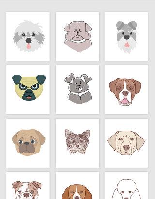 卡通狗表情素材设计