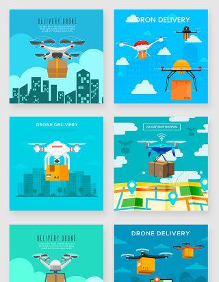 扁平风科技无人机物流送货设计元素