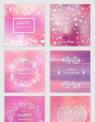 粉色浪漫的情人节矢量素材