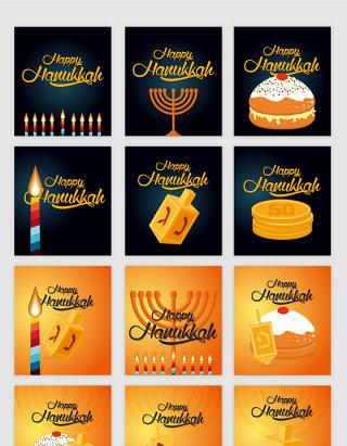 卡通风格生日蜡烛海报矢量元素