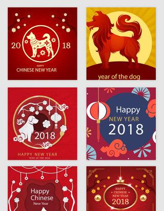 喜庆红色2018春节矢量素材