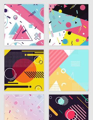 孟菲斯风格线条几何图案矢量素材
