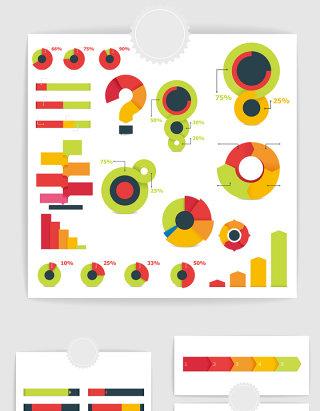 16款矢量ppt数据统计图表