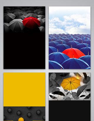 蓝红伞招聘创意招聘设计