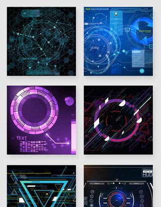 未来科技感可视化数据大屏矢量素材