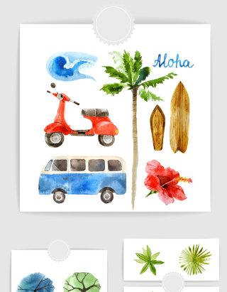 水彩手绘海边旅游度假交通工具元素素材