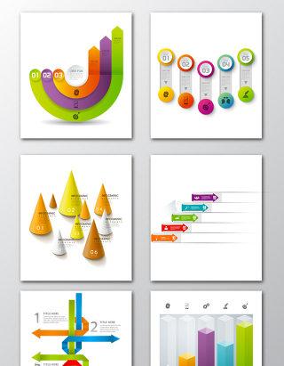 数据图形图表元素素材