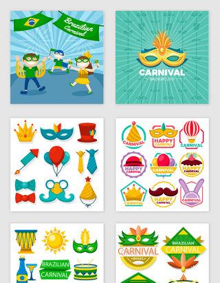 巴西狂欢节设计元素矢量图