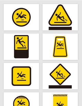 黄色公共场所小心滑倒警告标识矢量图形