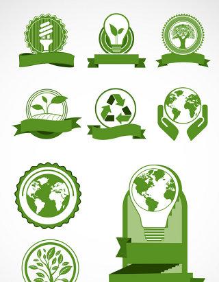 绿色环保矢量图标图形