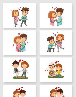 小夫妻小情侣秀恩爱情人节彩色矢量设计素材