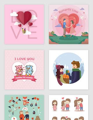 卡通微立体情人节情侣素材