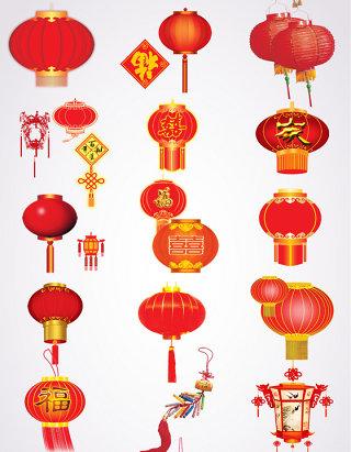 中式喜庆婚庆红色灯笼元素素材