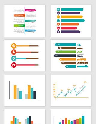 8款矢量PPT数据统计图表8