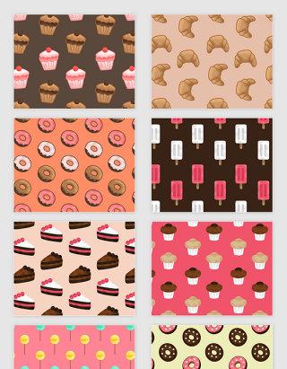 矢量卡通甜品面包无缝拼接底纹图案
