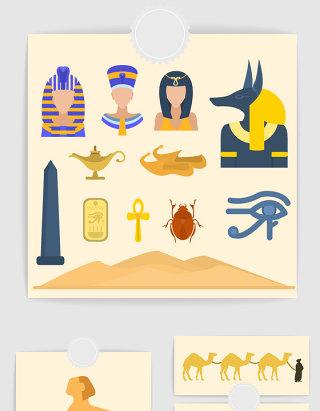 矢量卡通古埃及元素