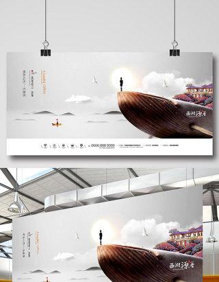 新中式地产房地产创意广告